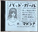 BAD GIRL - JAPAN 1 TRACK PROMO CD